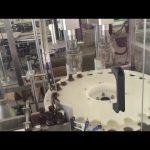 rūpnīcas cena ātrgaitas automātiskā aizvēršanas mašīna rotējošai pudeles vāciņam