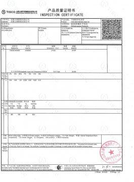 304SS pārbaudes sertifikāts