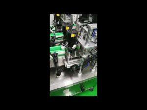 automātiska 30 ml alkohola pudeles pildītāja rokas sanitizer mašīna