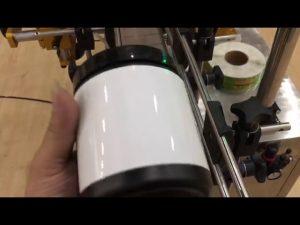 mājdzīvnieku stikla burkas alumīnija kannu un pudeļu uzlīmju marķēšanas mašīna