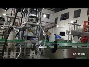 šķidru aminoskābju mēslojuma iepildīšanas mašīna