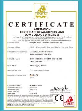 Apliecināšanas mašīnas CE sertifikāts