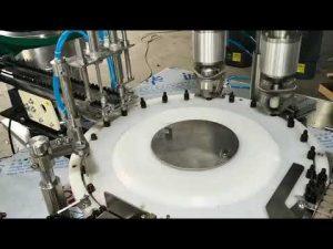 pilnībā automātiska neliela apjoma ēterisko eļļu iepildīšanas aizdares mašīna