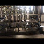 augstas precizitātes 5l motoreļļa ieeļļot pudeļu pildīšanas mašīnu