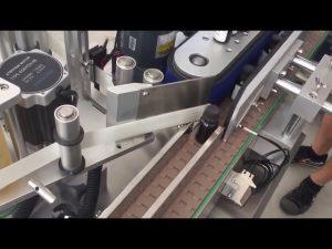 3000 bph automātisko vertikālo flakonu pudeļu uzlīmju marķēšanas mašīna