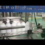 veļas mazgāšanas līdzekļa pudeļu pildīšanas mašīna, mazgāšanas līdzekļa šķidruma ražošanas līnija