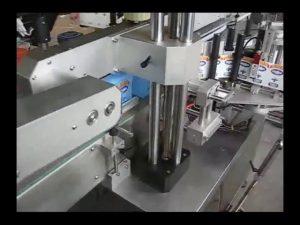 automātiska abpusēju pudeļu uzlīmju marķēšanas mašīna apaļai pudelei