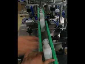 sūkņa vāciņa spirta želejas pudeles vāciņa aizdares mašīna