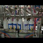 automātiskā digitālā vadības sūkņa smaržas olīveļļas šķidruma iepildīšanas mašīna