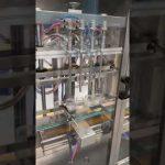 automātiska smaržu pudeļu iepildīšanas mašīna, šķidruma iepildīšanas mašīna ar cenu