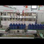 porcelāna automātiskā 5000ml smērvielu motoru eļļas iepildīšanas mašīna automašīnu rūpniecībai