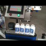 auto pašlīmējošā apaļo zāļu marķēšanas mašīna